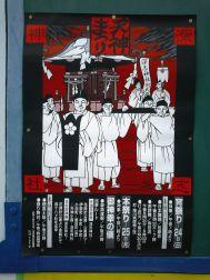宵祭り24日(日)、本祭り25日(月)